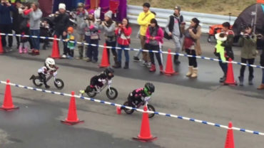 Strider racing in Japan